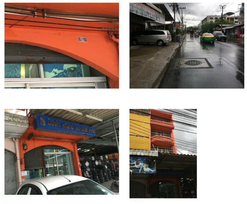 อาคารพาณิชย์หลุดจำนอง ธ.ธนาคารกรุงไทย กรุงเทพมหานคร เขตบางเขน แขวงท่าแร้ง