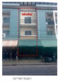 อาคารพาณิชย์หลุดจำนอง ธ.ธนาคารกรุงไทย สุราษฎร์ธานี อำเภอเมืองสุราษฎร์ธานี ตำบลมะขามเตี้ย