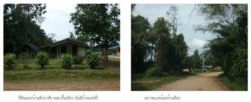 ที่ดินพร้อมสิ่งปลูกสร้างหลุดจำนอง ธ.ธนาคารกรุงไทย สุราษฎร์ธานี อำเภอคีรีรัฐนิคม ตำบลท่าขนอน