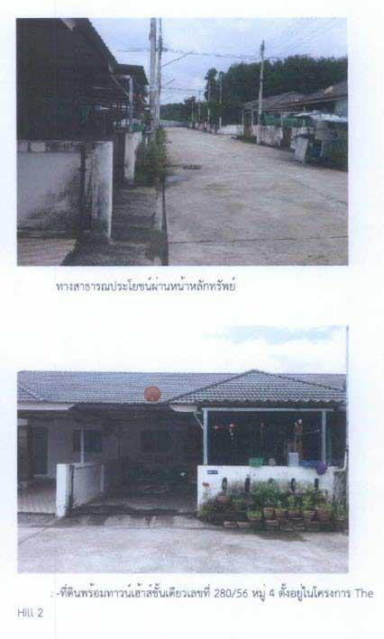 ทาวน์เฮ้าส์หลุดจำนอง ธ.ธนาคารกรุงไทย สุราษฎร์ธานี อำเภอพุนพิน ตำบลเขาหัวควาย