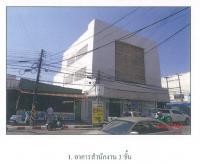 อาคารพาณิชย์หลุดจำนอง ธ.ธนาคารกรุงไทย สกลนคร อำเภอเมืองสกลนคร ตำบลธาตุเชิงชุม