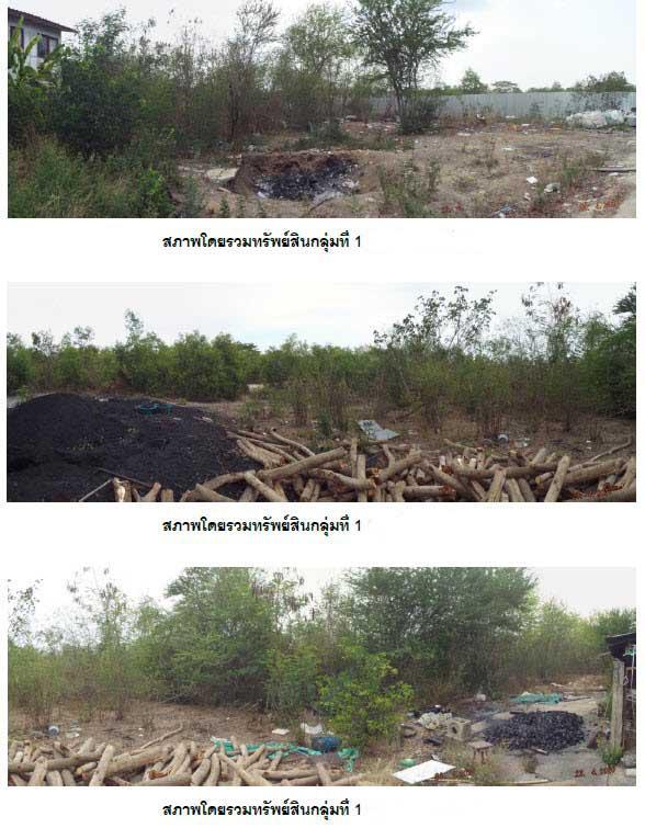 ที่ดินพร้อมสิ่งปลูกสร้างหลุดจำนอง ธ.ธนาคารกรุงไทย ปทุมธานี ลาดหลุมแก้ว หน้าไม้