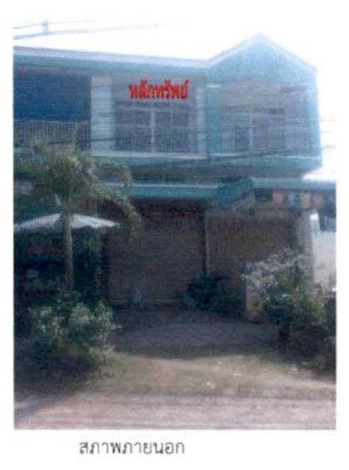 อาคารพาณิชย์หลุดจำนอง ธ.ธนาคารกรุงไทย สุราษฎร์ธานี อำเภอไชยา ตำบลเลม็ด