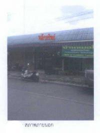 อาคารพาณิชย์หลุดจำนอง ธ.ธนาคารกรุงไทย สุราษฎร์ธานี เวียงสระ บ้านส้อง