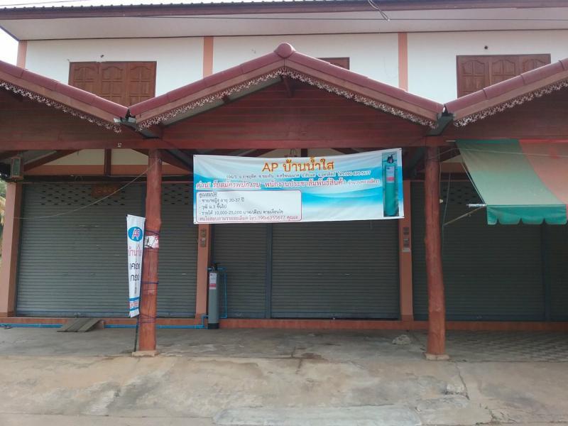 อาคารพาณิชย์หลุดจำนอง ธ.ธนาคารกรุงไทย อุตรดิตถ์ อำเภอลับแล ตำบลศรีพนมมาศ