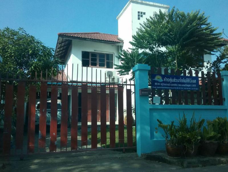 บ้านเดี่ยวหลุดจำนอง ธ.ธนาคารกรุงไทย พระนครศรีอยุธยา อำเภอบางไทร ตำบลบ้านม้า
