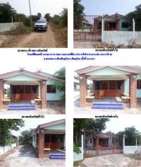 บ้านเดี่ยวหลุดจำนอง ธ.ธนาคารกรุงไทย พิษณุโลก อำเภอเมืองพิษณุโลก ตำบลดอนทอง