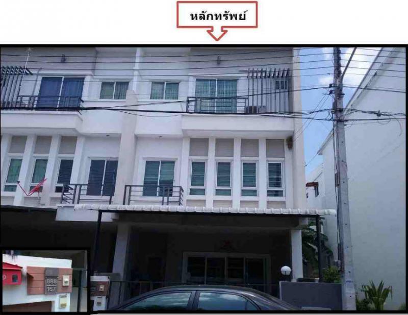 ทาวน์เฮ้าส์หลุดจำนอง ธ.ธนาคารกรุงไทย ขอนแก่น อำเภอเมืองขอนแก่น ตำบลบ้านเป็ด