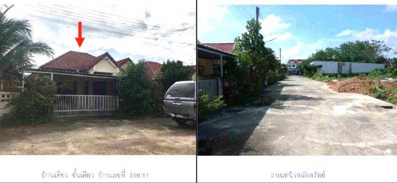 บ้านเดี่ยวหลุดจำนอง ธ.ธนาคารกรุงไทย สงขลา อำเภอหาดใหญ่ ตำบลบ้านพรุ