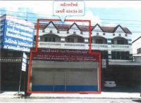 อาคารพาณิชย์หลุดจำนอง ธ.ธนาคารกรุงไทย ขอนแก่น อำเภอเมืองขอนแก่น ตำบลท่าพระ