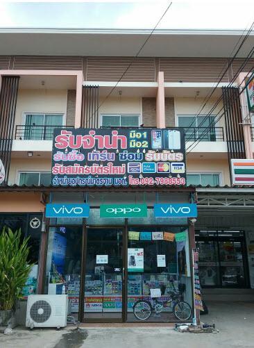 อาคารพาณิชย์หลุดจำนอง ธ.ธนาคารกรุงไทย พระนครศรีอยุธยา อุทัย อุทัย