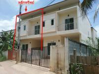 ทาวน์เฮ้าส์หลุดจำนอง ธ.ธนาคารกรุงไทย ขอนแก่น เมืองขอนแก่น ศิลา