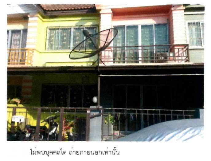 ทาวน์เฮ้าส์หลุดจำนอง ธ.ธนาคารกรุงไทย ฉะเชิงเทรา เมืองฉะเชิงเทรา บางตีนเป็ด