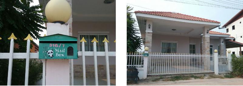 บ้านเดี่ยวหลุดจำนอง ธ.ธนาคารกรุงไทย มหาสารคาม อำเภอกันทรวิชัย ตำบลท่าขอนยาง
