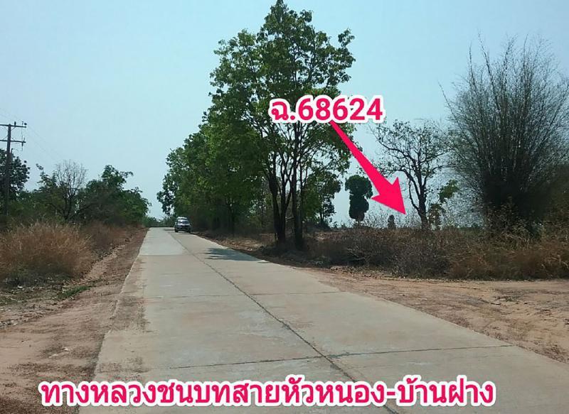 ที่ดินเปล่าหลุดจำนอง ธ.ธนาคารกรุงไทย มหาสารคาม บรบือ โนนแดง