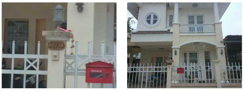 บ้านเดี่ยวหลุดจำนอง ธ.ธนาคารกรุงไทย ปทุมธานี อำเภอคลองหลวง ตำบลคลองหนึ่ง