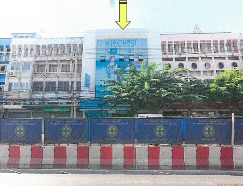 อาคารพาณิชย์หลุดจำนอง ธ.ธนาคารกรุงไทย กรุงเทพมหานคร บางกะปิ คลองจั่น