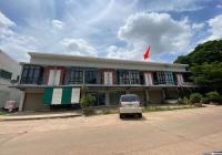 อาคารพาณิชย์หลุดจำนอง ธ.ธนาคารกรุงไทย อำนาจเจริญ เมืองอำนาจเจริญ บุ่ง