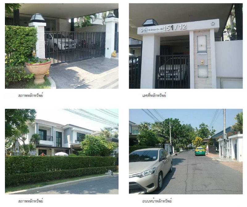 บ้านเดี่ยวหลุดจำนอง ธ.ธนาคารกรุงไทย ปทุมธานี อำเภอเมืองปทุมธานี ตำบลบ้านกลาง