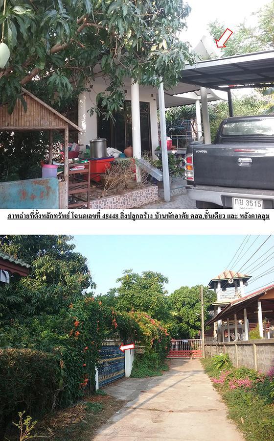 บ้านเดี่ยวหลุดจำนอง ธ.ธนาคารกรุงไทย สกลนคร อำเภอเมืองสกลนคร ตำบลธาตุเชิงชุม