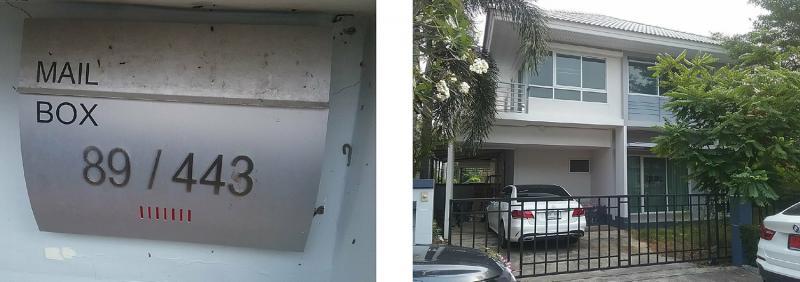 บ้านแฝดหลุดจำนอง ธ.ธนาคารกรุงไทย นนทบุรี อำเภอบางใหญ่ ตำบลบางแม่นาง