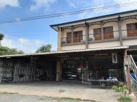 อาคารพาณิชย์หลุดจำนอง ธ.ธนาคารกรุงไทย อุตรดิตถ์ เมืองอุตรดิตถ์ งิ้วงาม