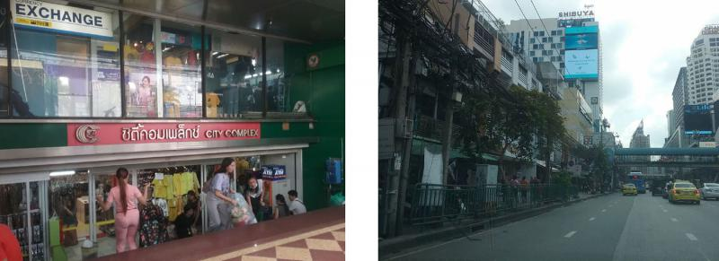คอนโดมิเนียม/อาคารชุดหลุดจำนอง ธ.ธนาคารกรุงไทย กรุงเทพมหานคร ดุสิต ดุสิต