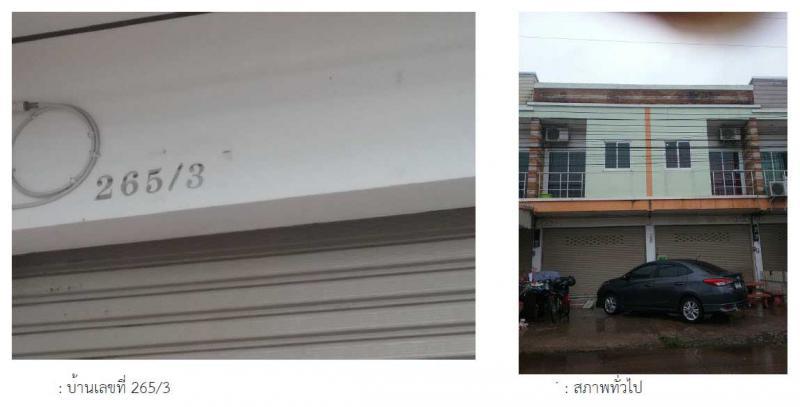 อาคารพาณิชย์หลุดจำนอง ธ.ธนาคารกรุงไทย อุดรธานี เมืองอุดรธานี บ้านเลื่อม