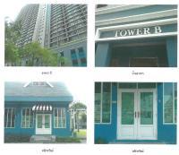 คอนโดมิเนียม/อาคารชุดหลุดจำนอง ธ.ธนาคารกรุงไทย กรุงเทพมหานคร ราษฎร์บูรณะ ราษฎร์บูรณะ