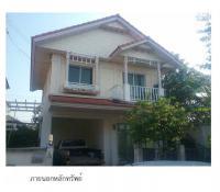บ้านแฝดหลุดจำนอง ธ.ธนาคารกรุงไทย ปทุมธานี เมืองปทุมธานี บ้านกลาง