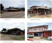 ที่ดินพร้อมสิ่งปลูกสร้างหลุดจำนอง ธ.ธนาคารกรุงไทย เพชรบูรณ์ หล่มสัก บ้านกลาง