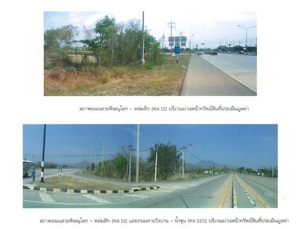 ที่ดินเปล่าหลุดจำนอง ธ.ธนาคารกรุงไทย เพชรบูรณ์ อำเภอหล่มสัก ตำบลน้ำชุน