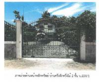 บ้านเดี่ยวหลุดจำนอง ธ.ธนาคารกรุงไทย พิษณุโลก วังทอง ชัยนาม