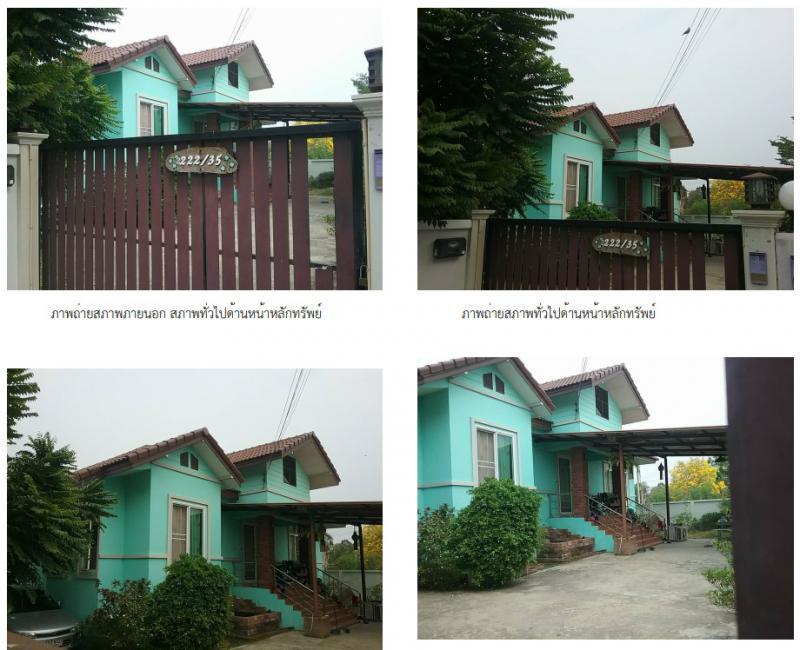 บ้านเดี่ยวหลุดจำนอง ธ.ธนาคารกรุงไทย พิษณุโลก เมืองพิษณุโลก ท่าโพธิ์