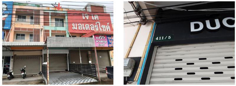 อาคารพาณิชย์หลุดจำนอง ธ.ธนาคารกรุงไทย ระยอง อำเภอปลวกแดง ตำบลตาสิทธิ์