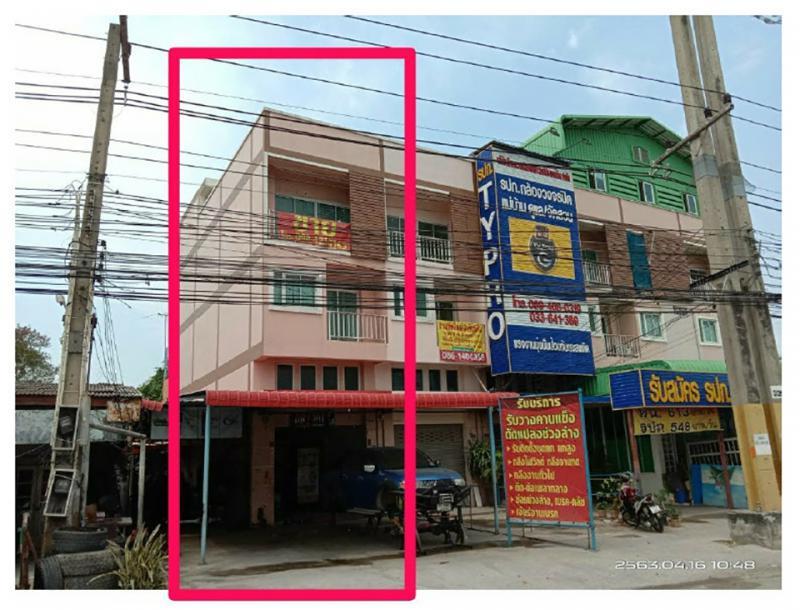 อาคารพาณิชย์หลุดจำนอง ธ.ธนาคารกรุงไทย ชลบุรี อำเภอเมืองชลบุรี ตำบลนาป่า