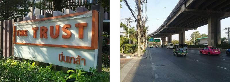 คอนโดมิเนียม/อาคารชุดหลุดจำนอง ธ.ธนาคารกรุงไทย กรุงเทพมหานคร บางกอกน้อย อรุณอมรินทร์