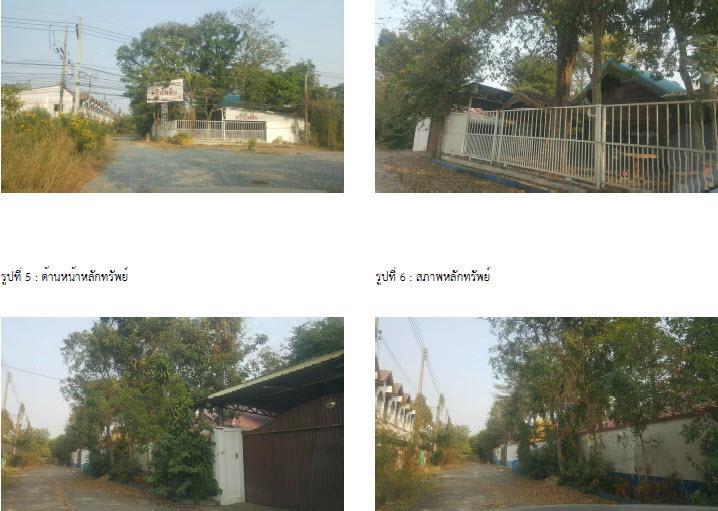 ที่ดินพร้อมสิ่งปลูกสร้างหลุดจำนอง ธ.ธนาคารกรุงไทย อ่างทอง เมืองอ่างทอง บ้านอิฐ