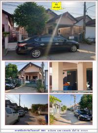 บ้านเดี่ยวหลุดจำนอง ธ.ธนาคารกรุงไทย ขอนแก่น พล เมืองพล