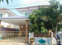 บ้านแฝดหลุดจำนอง ธ.ธนาคารกรุงไทย กรุงเทพมหานคร หนองจอก หนองจอก