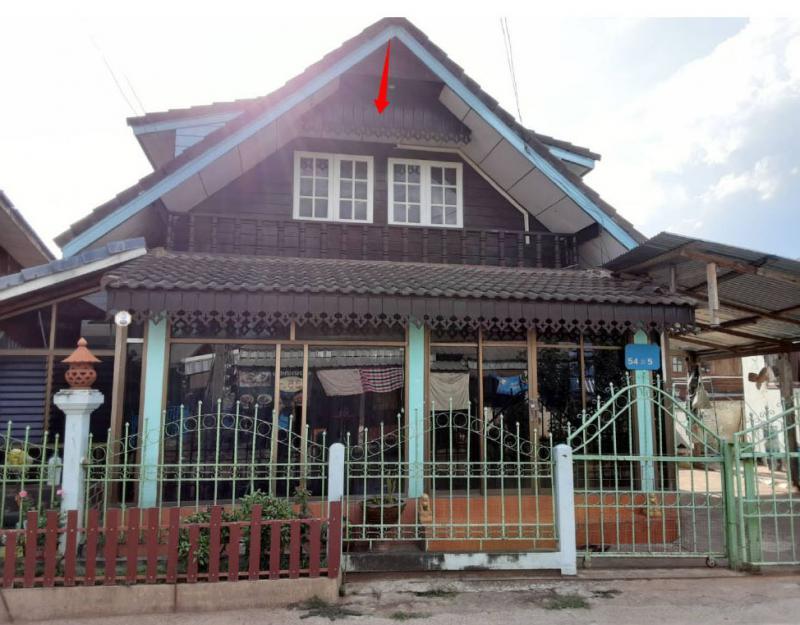 ที่ดินพร้อมสิ่งปลูกสร้างหลุดจำนอง ธ.ธนาคารกรุงไทย เลย วังสะพุง ทรายขาว