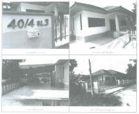 บ้านเดี่ยวหลุดจำนอง ธ.ธนาคารกรุงไทย สงขลา นาทวี นาทวี