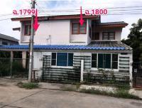 บ้านแฝดหลุดจำนอง ธ.ธนาคารกรุงไทย สระบุรี เฉลิมพระเกียรติ ห้วยบง