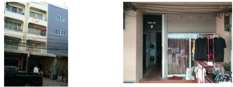 อาคารพาณิชย์หลุดจำนอง ธ.ธนาคารกรุงไทย นครสวรรค์ เมืองนครสวรรค์ นครสวรรค์ตก
