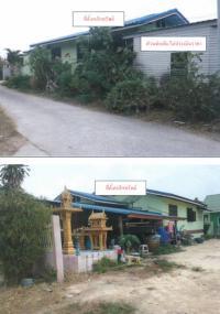 บ้านแฝดหลุดจำนอง ธ.ธนาคารกรุงไทย ฉะเชิงเทรา บ้านโพธิ์ ดอนทราย