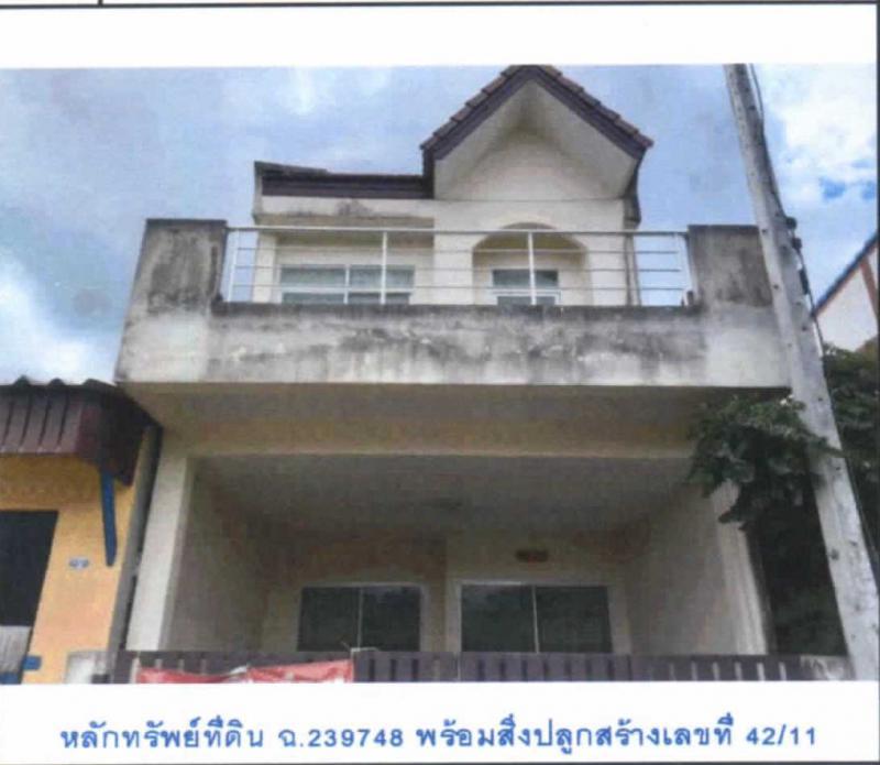 ทาวน์เฮ้าส์หลุดจำนอง ธ.ธนาคารกรุงไทย สงขลา หาดใหญ่ คลองอู่ตะเภา
