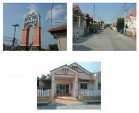 บ้านแฝดหลุดจำนอง ธ.ธนาคารกรุงไทย ระยอง เมืองระยอง ทับมา
