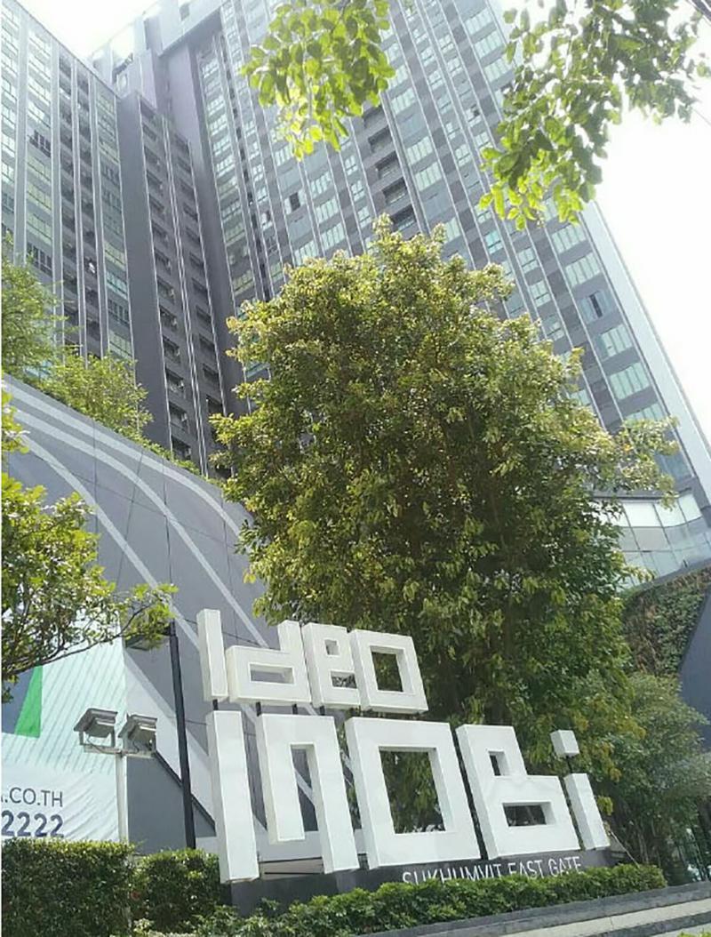 คอนโดมิเนียม/อาคารชุดหลุดจำนอง ธ.ธนาคารกรุงไทย กรุงเทพมหานคร บางนา บางนา