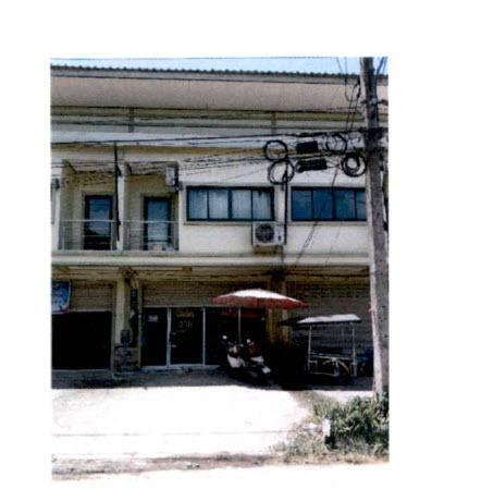 อาคารพาณิชย์หลุดจำนอง ธ.ธนาคารกรุงไทย สุราษฎร์ธานี พระแสง บางสวรรค์