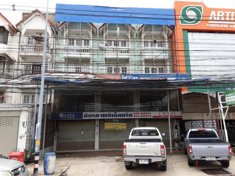 อาคารพาณิชย์หลุดจำนอง ธ.ธนาคารกรุงไทย ขอนแก่น เมืองขอนแก่น ศิลา
